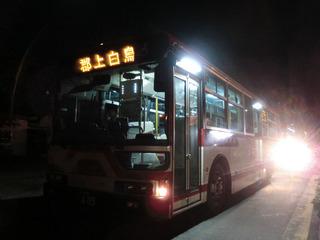 CIMG2799.JPG