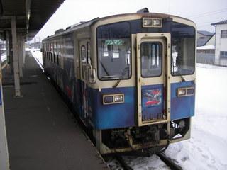 IMGP5975.JPG