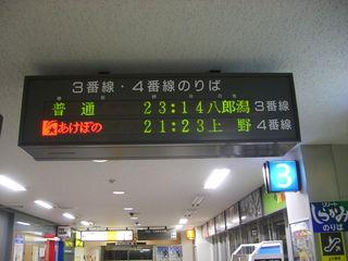 IMGP6135.JPG