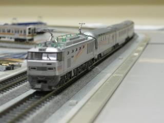 P1050509.JPG